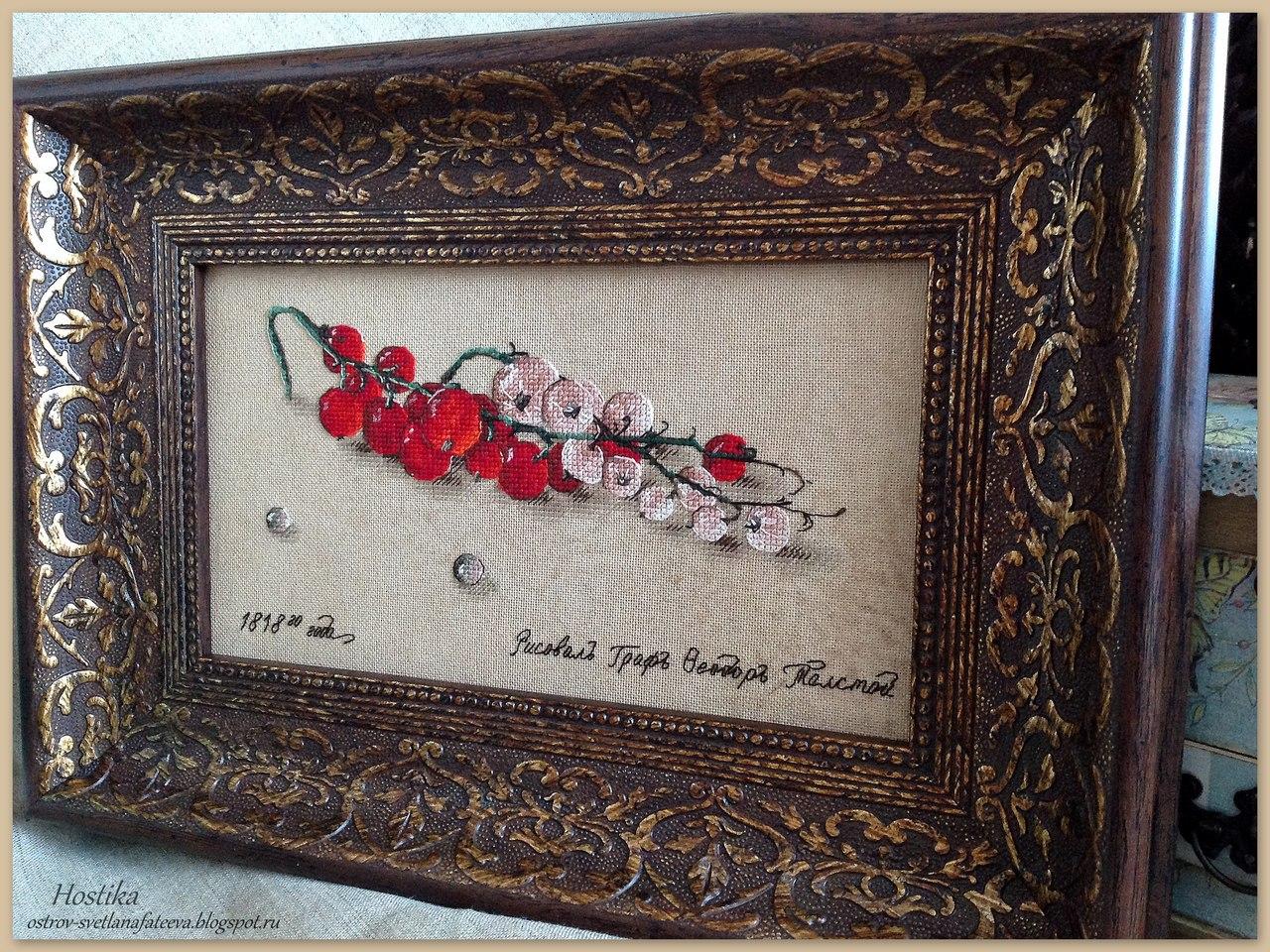 вышивка крестом схема натюрморт с персиками в блогах