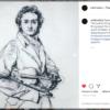 Отшив авторской схемы для вышивки крестом Екатерины Волковой - Паганини